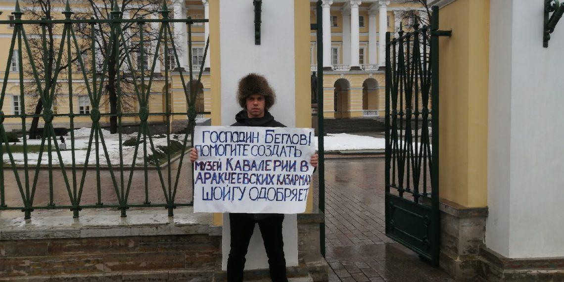 Ярослав Костров