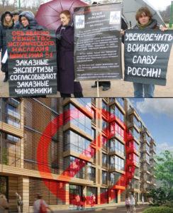 Аракчеевские казармы. Протест