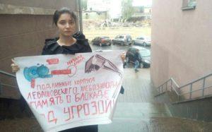 Левашовский хлебозавод протесты